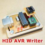 HID AVR Writer
