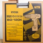 RYOBI BD-120K