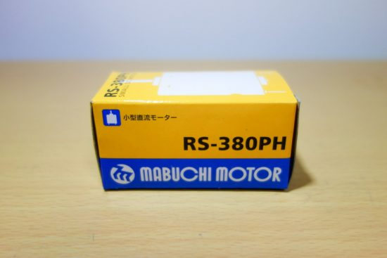MABUCHI RS-380PH