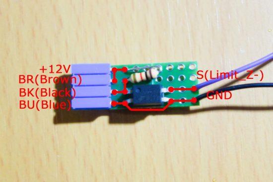 BS01 ABL接続回路 実態配線